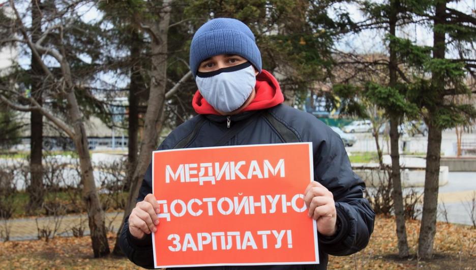 Пикет. 1 ноября 2020 года, Барнаул.