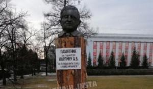 """Памятник А.Б. Карлину за """"антизасулги перед Алтайским краем"""" в Барануле."""