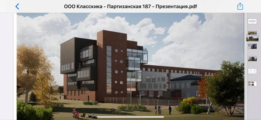 Здание РАНХиГС.