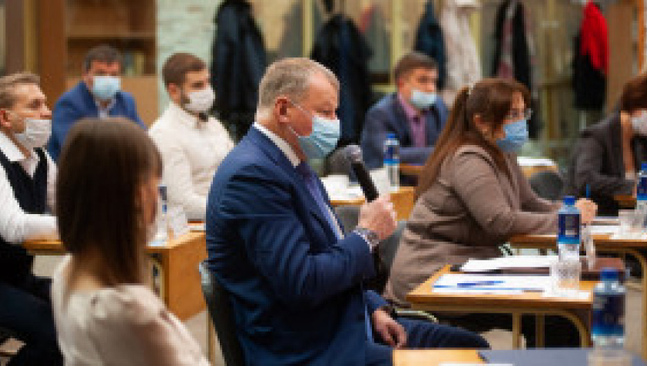Экспертный совет по развитию пищевой отрасли Алтайского края. 5 ноября 2020 года.