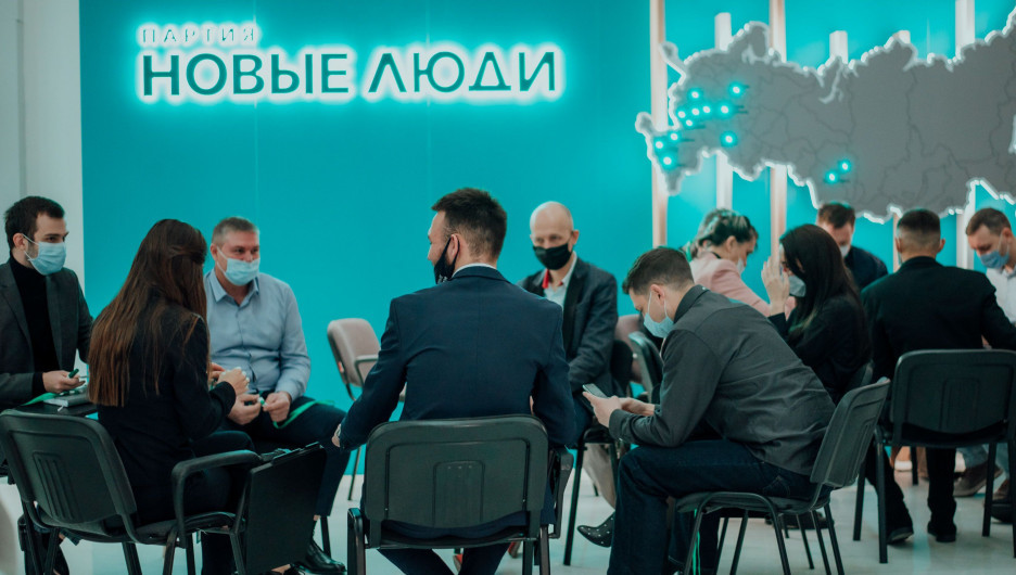 Партия «Новые люди» открыла отделение в Алтайском крае