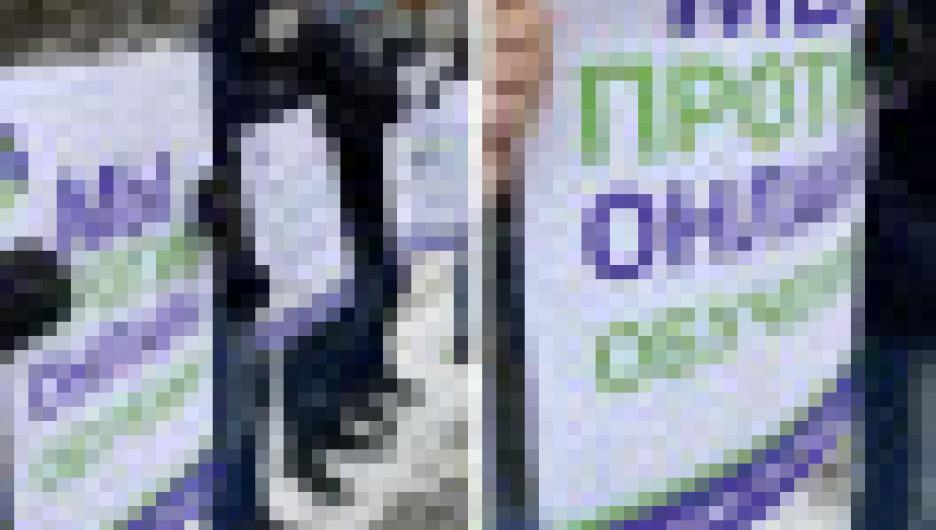 Акция против дистанционного обучения прошла в Барнауле