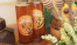Алтайский мед.