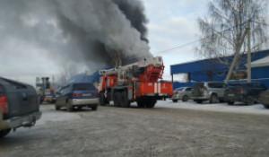 "Пожар на заводе ""Гарант""."