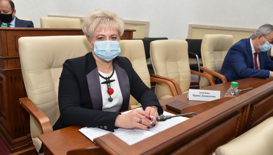 Сессия АКЗС 27 ноября 2020 года. Ирина Акимова.