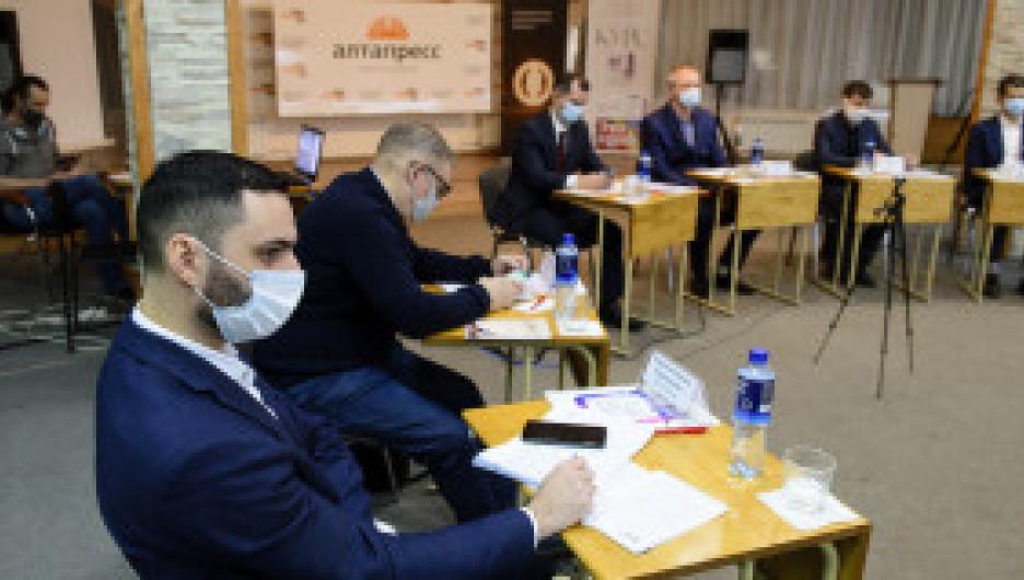 Экспертный совет по информационным технологиям в Барнауле. 3 декабря 2020 года