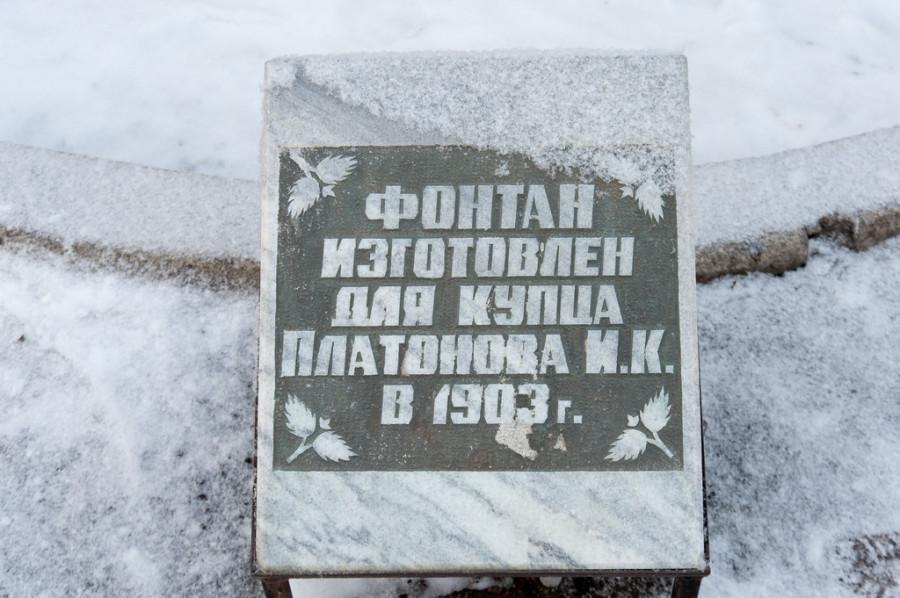 """Санаторий """"Сосновый бор""""."""