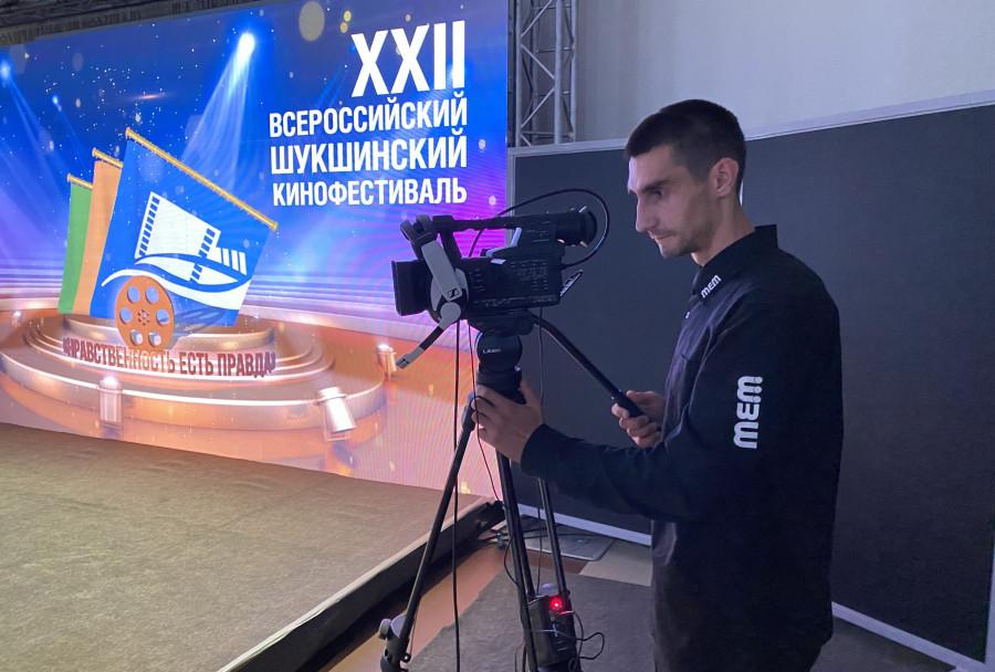 XXII Всероссийский Шукшинский кинофестиваль. «МЕМ ГРУПП».