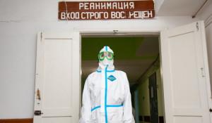 Госпиталь. Новоалтайск.