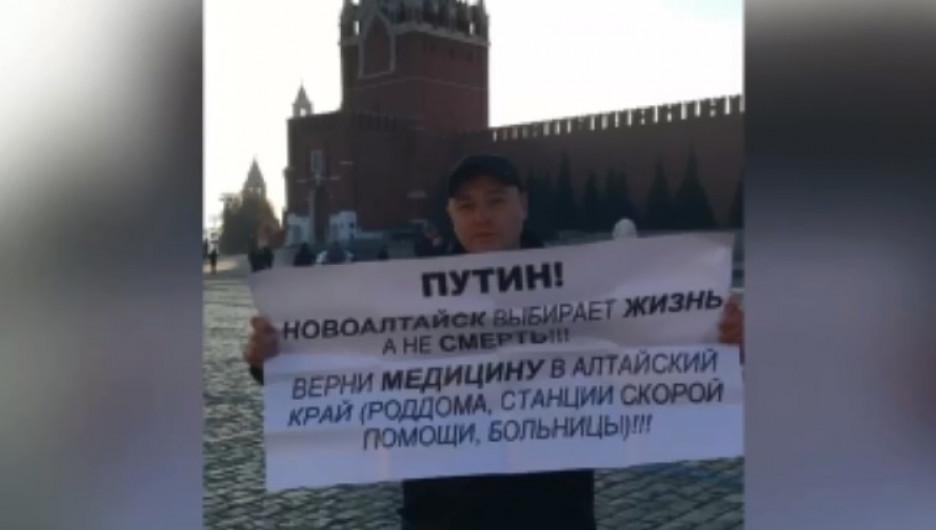 Дмитрий Гришин.