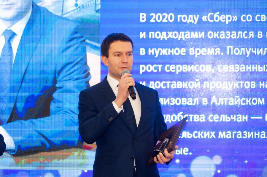 Премия «Менеджер года-2020».