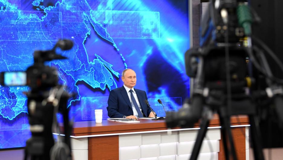 Джо Байден и осетинские пироги: как в соцсетях отреагировали на пресс-конференцию Владимира Путина