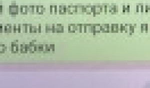 Сибиряк покупал у мошенников икру.