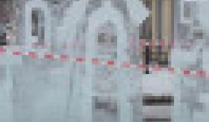 Ледовый городок в Бийске.