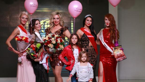 """В Барнауле выбрали """"Миссис Барнаул-2020"""""""