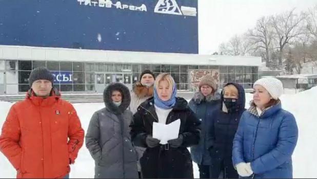 Обращение от Академии фигурного катания Алтайского края.