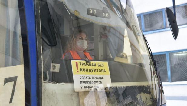 В Барнауле на линию выйдут трамваи без кондукторов.