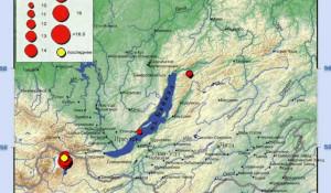 Землетрясение в Монголии.