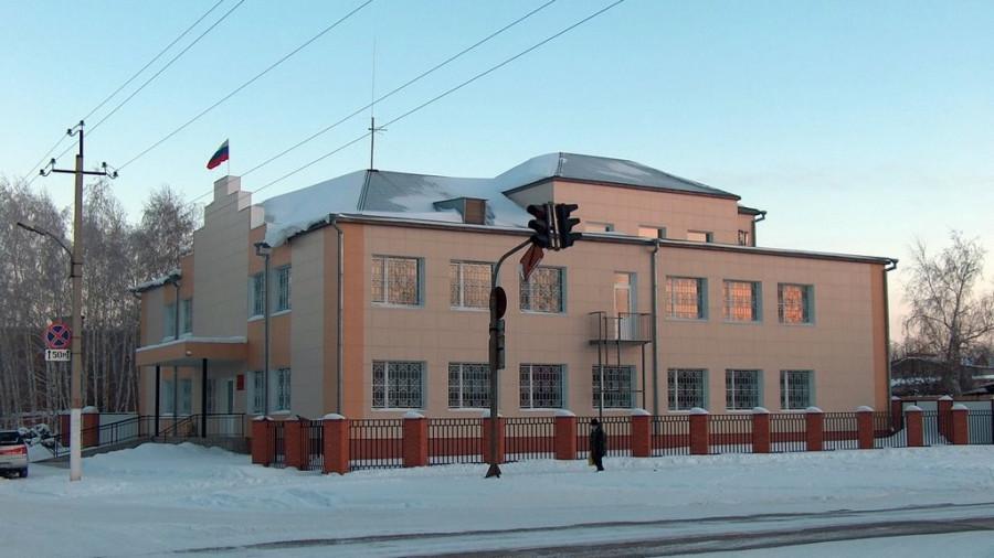 Славгородский городской суд.