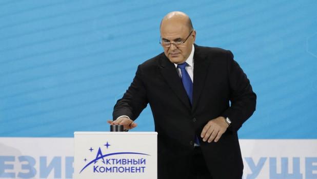 Председатель правительства РФ Михаил Мишустин.