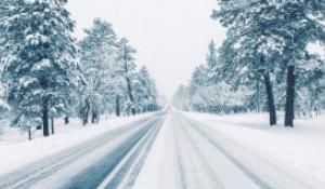Зимняя дорога.