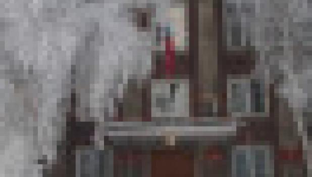 Администрация Рубцовского района.