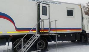 Мобильный пункт вакцинации в Барнауле.