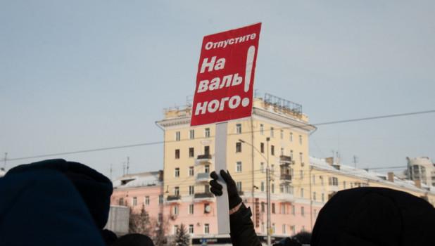 Против Навального могут возбудить еще одно уголовное дело