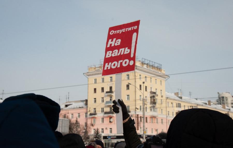 СМИ назвали колонию, куда отправят опального Алексея Навального