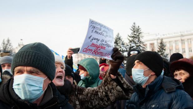 Жителей алтайского наукограда заманивают на митинг под видом ярмарки