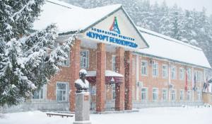 Зима в Белокурихе.