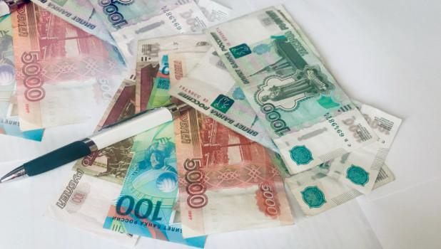 Долги. Деньги.