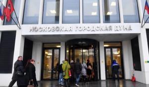 Московский городской суд.