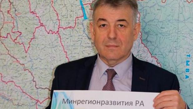 Министр регионального развития Алтая уходит в отставку
