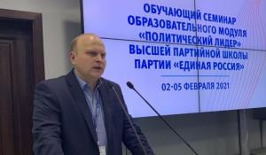 Николай Якушев на семинаре.
