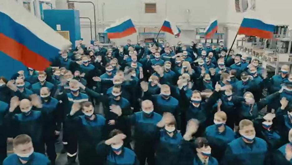 На барнаульском заводе станцевали в поддержку Путина