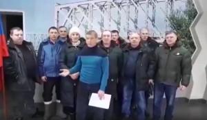 """Обращение уволенных работников """"Сибмоста"""""""