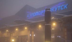 Аэропорт Якутск.
