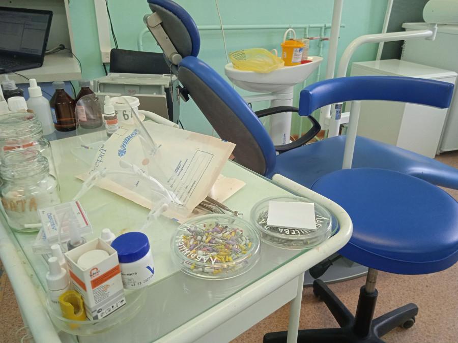 Стоматологическая поликлиника №3.
