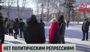Несостоявшийся митинг КПРФ.