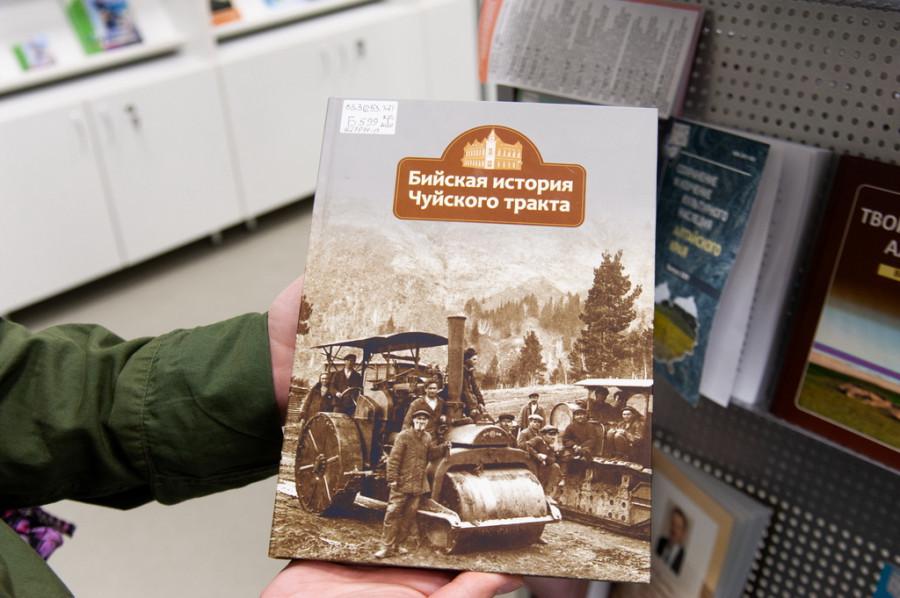 """Книги-участники фестиваля """"Издано на Алтае"""", 2021 год"""
