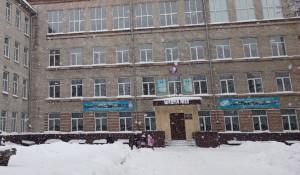 Школа №53 в Барнауле.