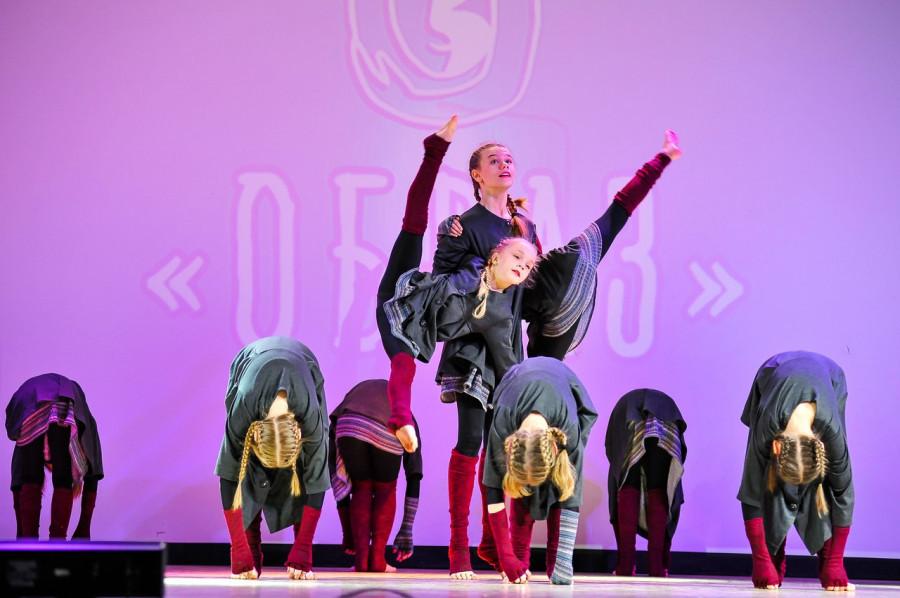 Фестиваль-конкурс балетмейстерских работ и исполнительского мастерства современных направлений танца «Образ».