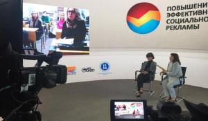 Видеоконференция.
