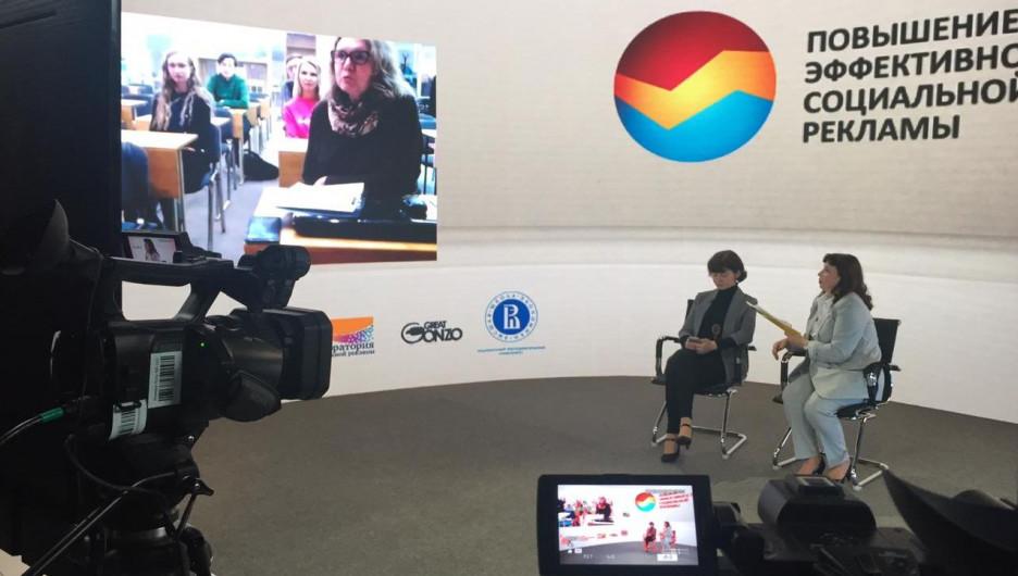 В 15 регионах стартовал курс для специалистов по социальной рекламе. Алтайский край – в участниках
