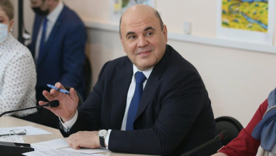 Михаил Мишустин в школе №53. 2 марта 2021 года.