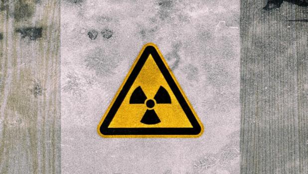 Радиация.