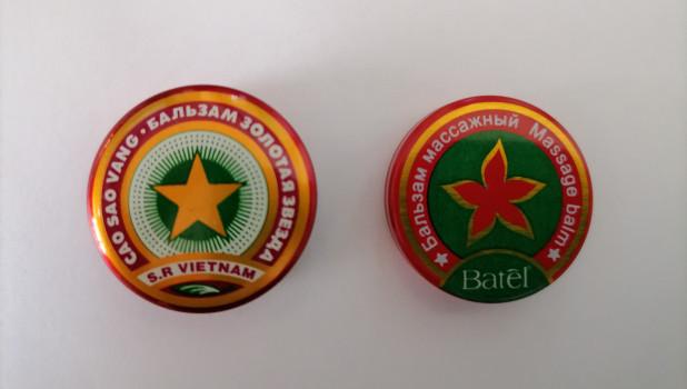 Барнаульская фирма скопировала бальзам «Золотая звезда».