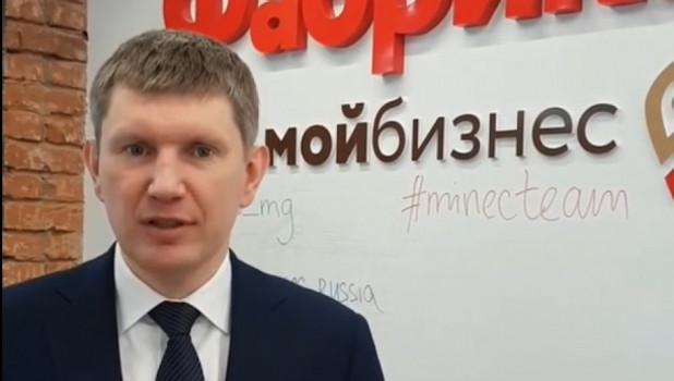 Министр экономического развития России Максим Решетников.
