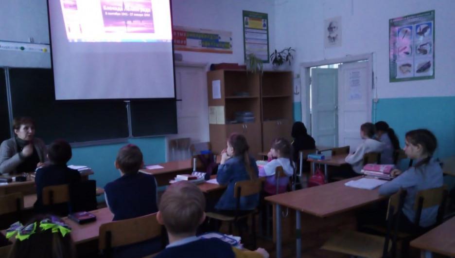 В школе №31 Бийска.